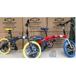 CHEVROLET : FK207 จักรยานพับได้ เฟรมอลูมิเนียม 7 สปีด