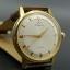 นาฬิกาเก่า WALTHAM ไขลาน thumbnail 2