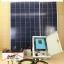 Solar Smart Energy (ไม่รวมแบตเตอร์รี่) thumbnail 1