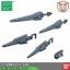 HGBC 1/144 BINDER GUN thumbnail 2