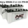Solar Smart Energy PH-600P(เฉพาะ Battery 200Ah 2ลูก)