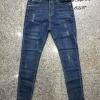 Jeans Style Korea