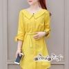 .Dress Shirt Yellow Chic Chic Korea Style