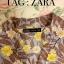 ชุดเซ็ท ZARA คอวีกระดุมผ่าหน้าทั้งตัว thumbnail 2
