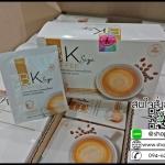 บีเคไซส์คอฟฟี่ BK size coffee