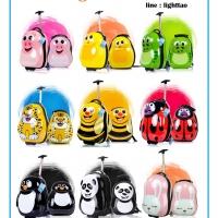 กระเป๋าเดินทางเด็ก รุ่น Animal