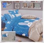 ผ้าปูที่นอน 3.5 ฟุต(3 ชิ้น) เกรด A [AQ-31]