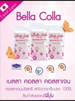 เบลล่า คอลล่า คอลลาเจน Bella Colla