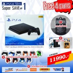 เครื่อง PS4 Slim 500GB สีดำ (1 จอยในกล่อง) Model No: CUH-2106A B01 ของแถมฟรี 4 รายการ ราคา 11990.- ส่งฟรี