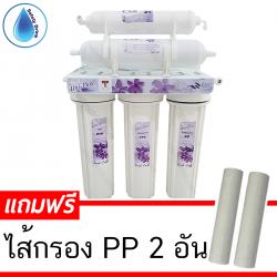 "Unipure UF Protect Bacteria 12"""