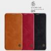 เคสมือถือ Samsung Galaxy J6 รุ่น Qin Leather Case