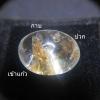 แก้วสามกษัตริย์ เข้าแก้วสีเงิน + ปวก+กาบ น้ำใส ขนาด 1.5*1.2cm ทำแหวน จี้ สวยๆ
