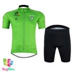ชุดจักรยานแขนสั้นทีม Le tour de france 16 (03) สีเขียว
