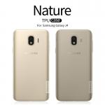 เคสมือถือ Samsung Galaxy J4 รุ่น Nature TPU Case
