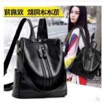 กระเป๋าเป้ผู้หญิง กระเป๋าสะพายไหล่ (สีดำ)