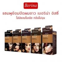 Berina ISSY Color Shampoo