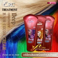 ERC Treatmentt Deep Conditioner Hair Color Cream