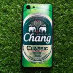 เคสสกรีนลายเส้นนูน Vol.2 OPPO A83 ลายช้างเขียว