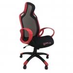 เก้าอี้เล่นเกมส์ E-Sport Hydra