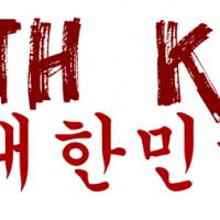 ศิลปิน IDOL เกาหลี