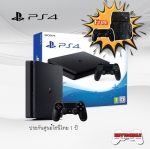 PS4 Slim 500GB PACK