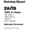 หนังสือ คู่มือซ่อม วงจรไฟฟ้า วงจรไฮดรอลิก จักรกลหนัก Hitachi Hydraulic EXcavator ZAXIS (ทั้งคัน) EN