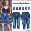 กางเกงยีนส์ไซส์ใหญ่ ขา7ส่วน เอวยางยืด สีเมจิกฟอกขาว ผ้ายีนส์นิ่มยืด มี SIZE 34 36 38 40 42