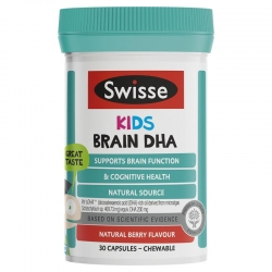 Swisse Kid's Brain DHA 30 capsules OMEGA 3 วิตามินบำรุงสมอง ช่วยเรื่องความจำ ของคุณหนูๆจากออสเตรเลียค่ะ