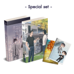 [Pre-Order] Special set + When The Rain Stop + My Breath