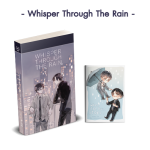 [Pre-order] Whisper Through The Rain + When The Rain Stop. l 3-14