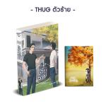 [Pre-order] THUG ตัวร้าย + My Breath l Mysecretlove