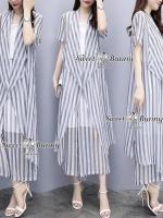 เสื้อผ้าเกาหลี พร้อมส่ง ชุดเซ็ทเสื้อคลุมยาว