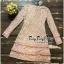 ชุดเดรสเกาหลี พร้อมส่ง เดรสผ้าลูกไม้ หนานุ่ม thumbnail 6