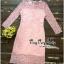 เดรสเกาหลี พร้อมส่ง เดรสผ้าลูกไม้ คอกลม สีชมพู thumbnail 7