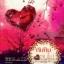 ทับทิมลนไฟ - ชุด อัญมณีสื่อรัก / มิ่งมาดา :: มัดจำ 240 ฿, ค่าเช่า 48 ฿ (Smart Book) B000010182